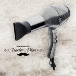 barber-phon