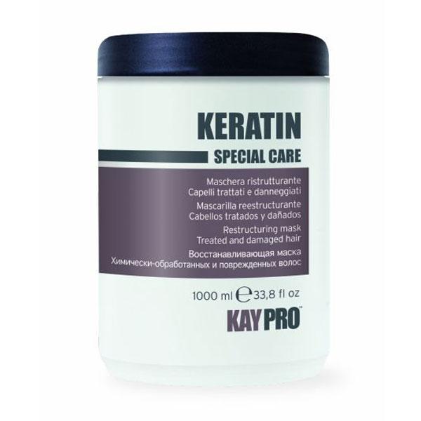keratin-231