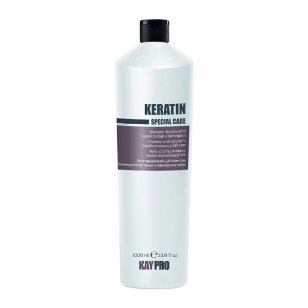 keratin1